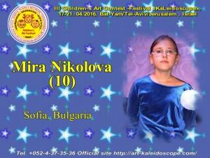 ! Mira Nikolova