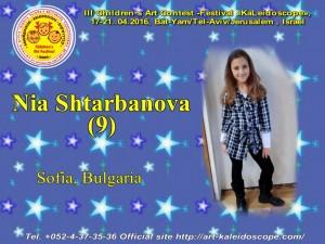 ! Nia Shtarbanova