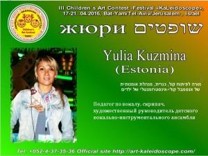 ! Yulia